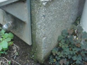 03-5957-7557 ハートホーム 小平市にて東日本大震災地震保険申請