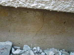 口コミは?株式会社ハートホームで板橋区にて東日本大震災地震保険申請のご報告