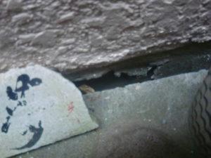 神奈川県相模原市の災害調査はハートホームにお任せ!東日本大震災地震保険申請