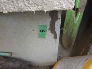 自然災害調査士在籍!埼玉県上尾市にて東日本大震災地震保険申請