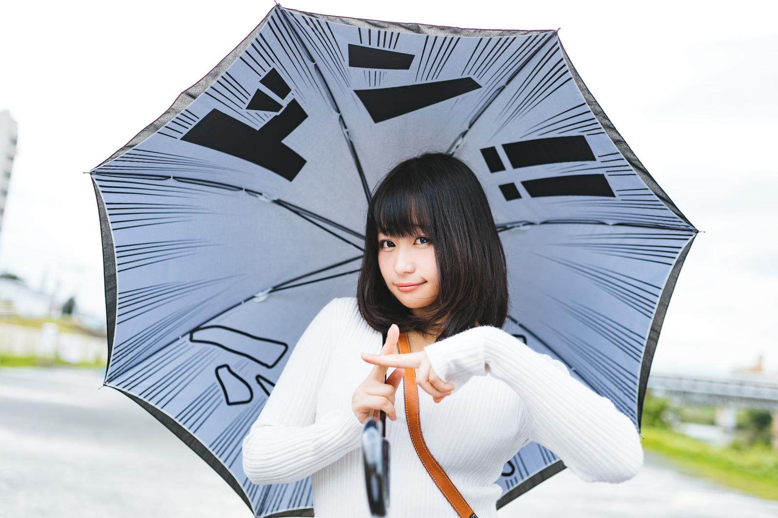 東京都世田谷区にて東日本大震災地震保険申請のご報告