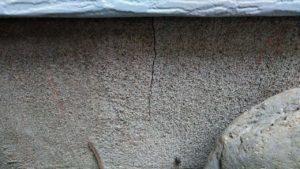 練馬区の災害調査はハートホームにお任せ!地震保険申請