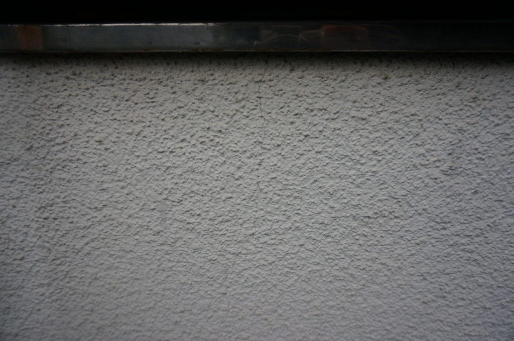 東京都町田市で東日本大震災の地震保険申請 基礎・外壁調査