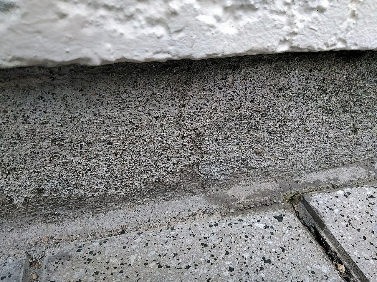横浜市港北区で2×4の東北大震災地震保険申請
