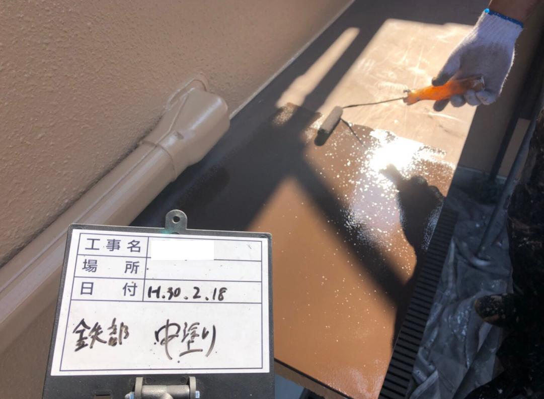 東京都八王子市にて屋根塗装工事・コーキング・屋根板金・鉄部
