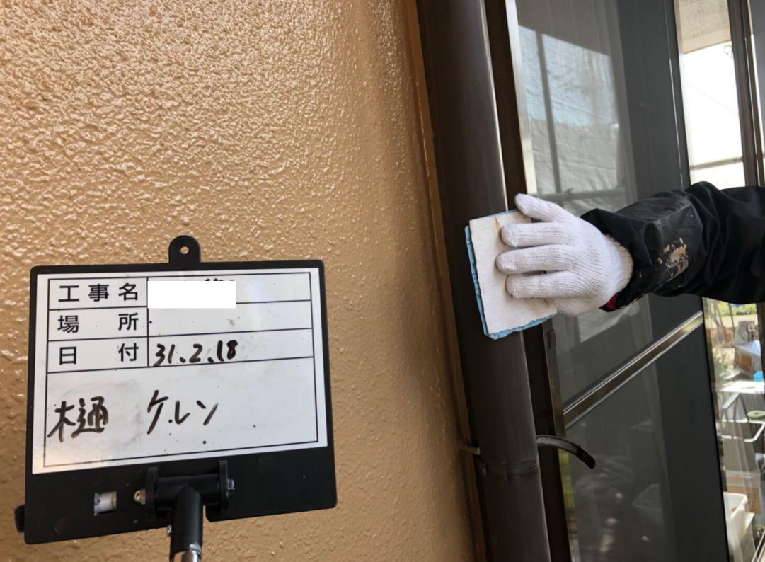 東京都八王子市の屋根外壁塗装工事はハートホームにお任せ下さい!