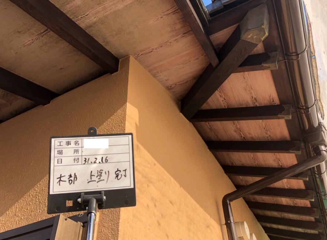 東京都八王子市の屋根工事、屋根塗装はハートホームにお任せ下さい!