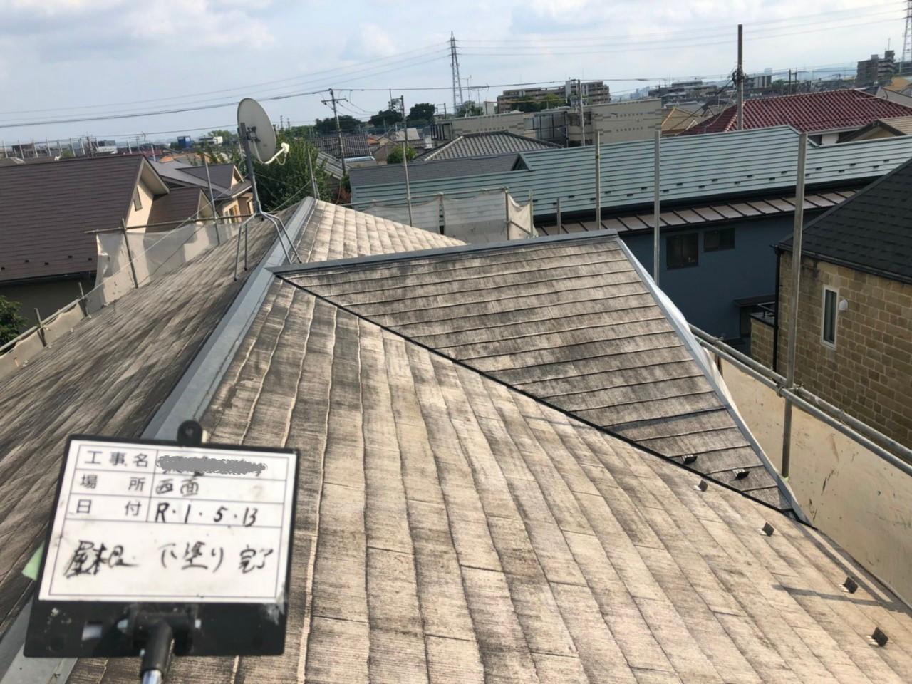 火災保険申請で自然災害での傷みを修理し屋根塗装も同時施工3