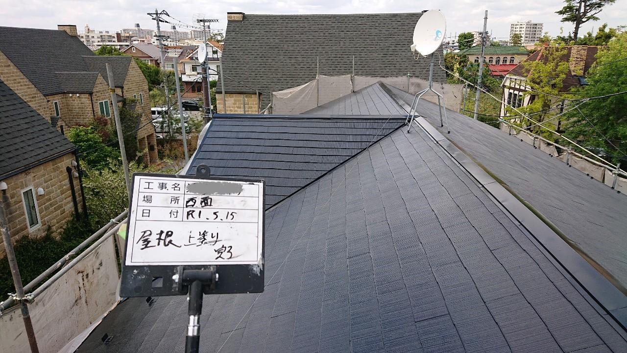 火災保険申請で自然災害での傷みを修理し屋根塗装も同時施工11