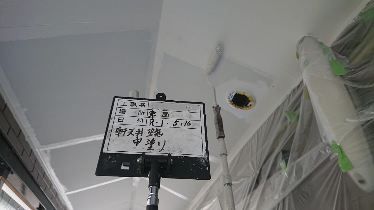 町田市でアパート天井・ベランダ塗装リフォーム2