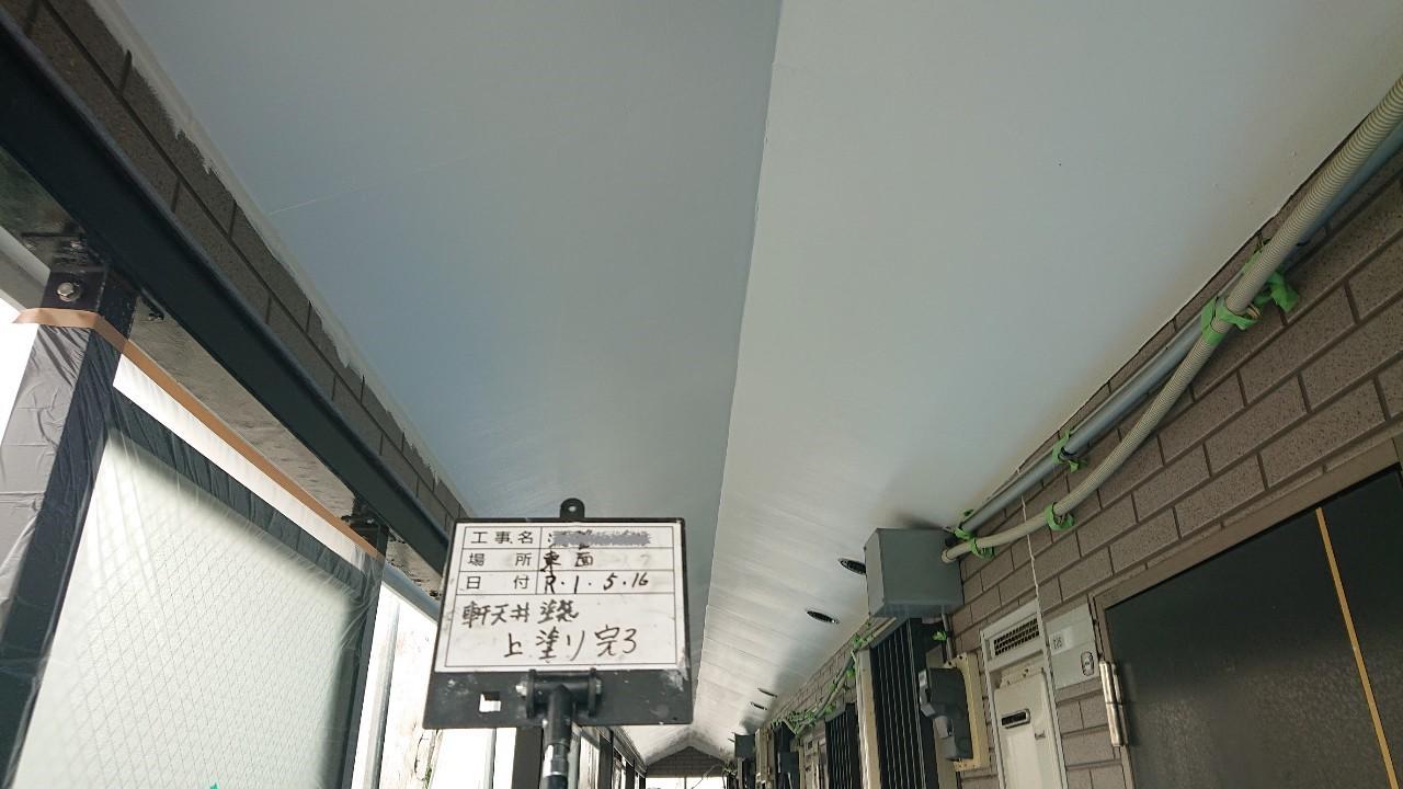 町田市でアパート天井・ベランダ塗装リフォーム5