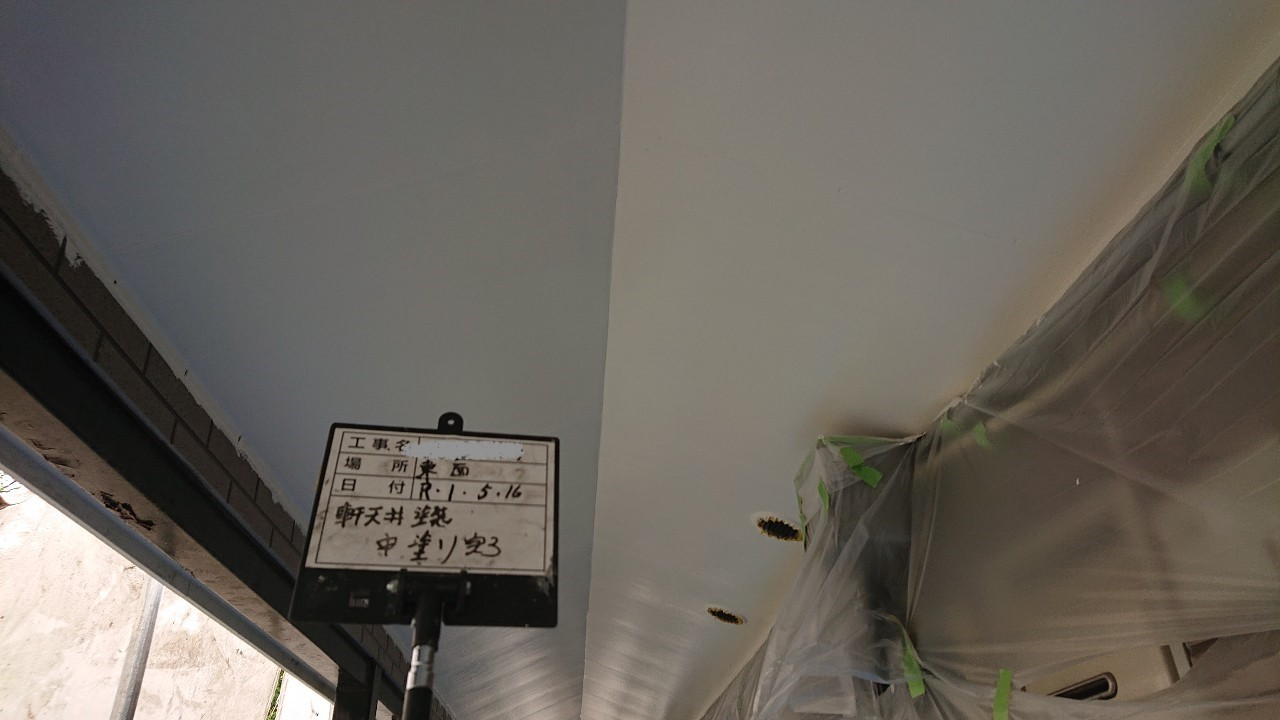 町田市でアパート天井・ベランダ塗装リフォーム3
