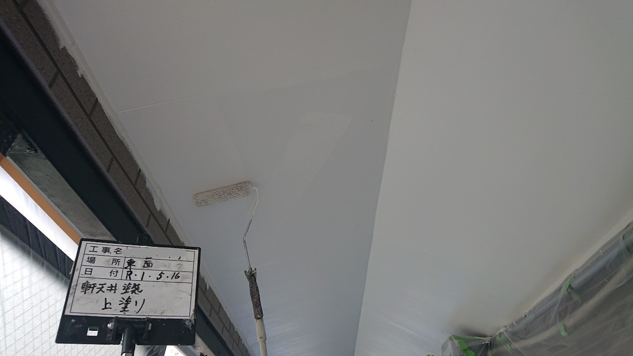 町田市でアパート天井・ベランダ塗装リフォーム4