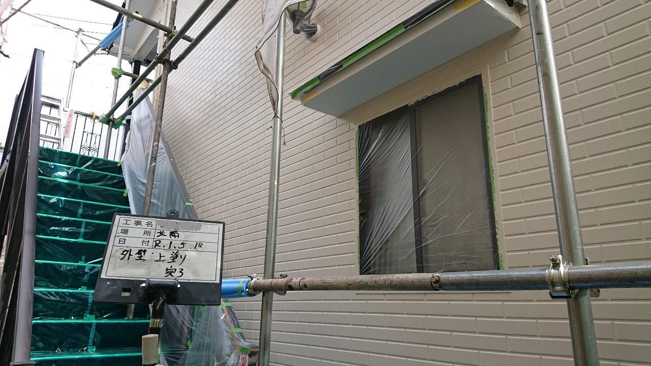東京都国立市のアパート全体の塗装リフォームのご報告9