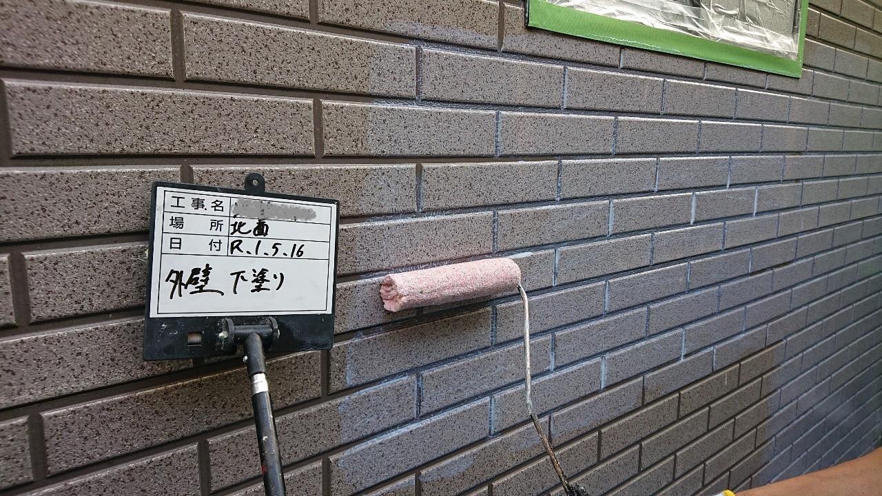 東京都国立市のアパート全体の塗装リフォームのご報告6