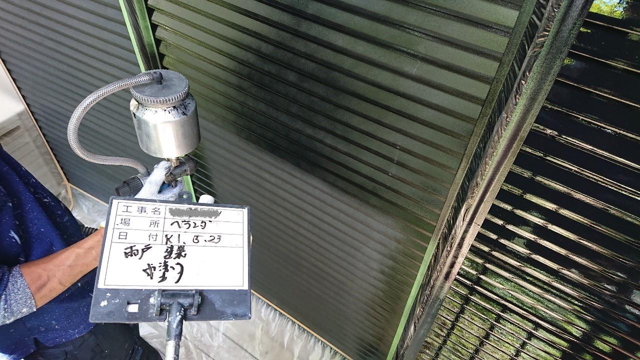 町田市でアパート天井・ベランダ塗装リフォーム8