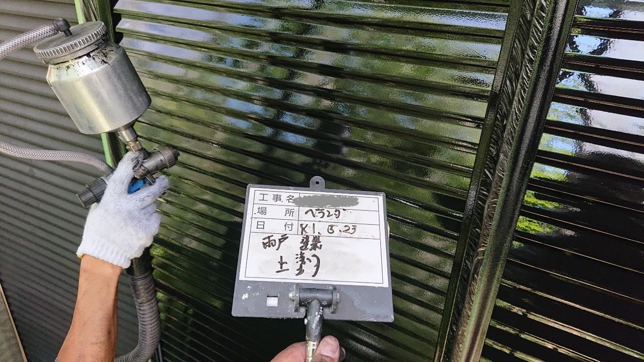 町田市でアパート天井・ベランダ塗装リフォーム10