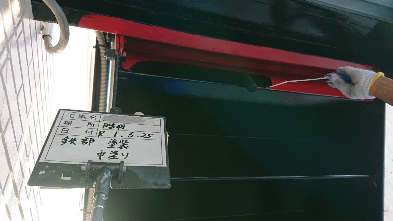 船橋市でアパート庇や鉄部塗装リフォーム17