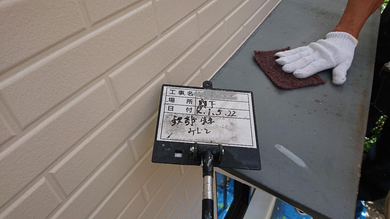船橋市でアパート庇や鉄部塗装リフォームム2