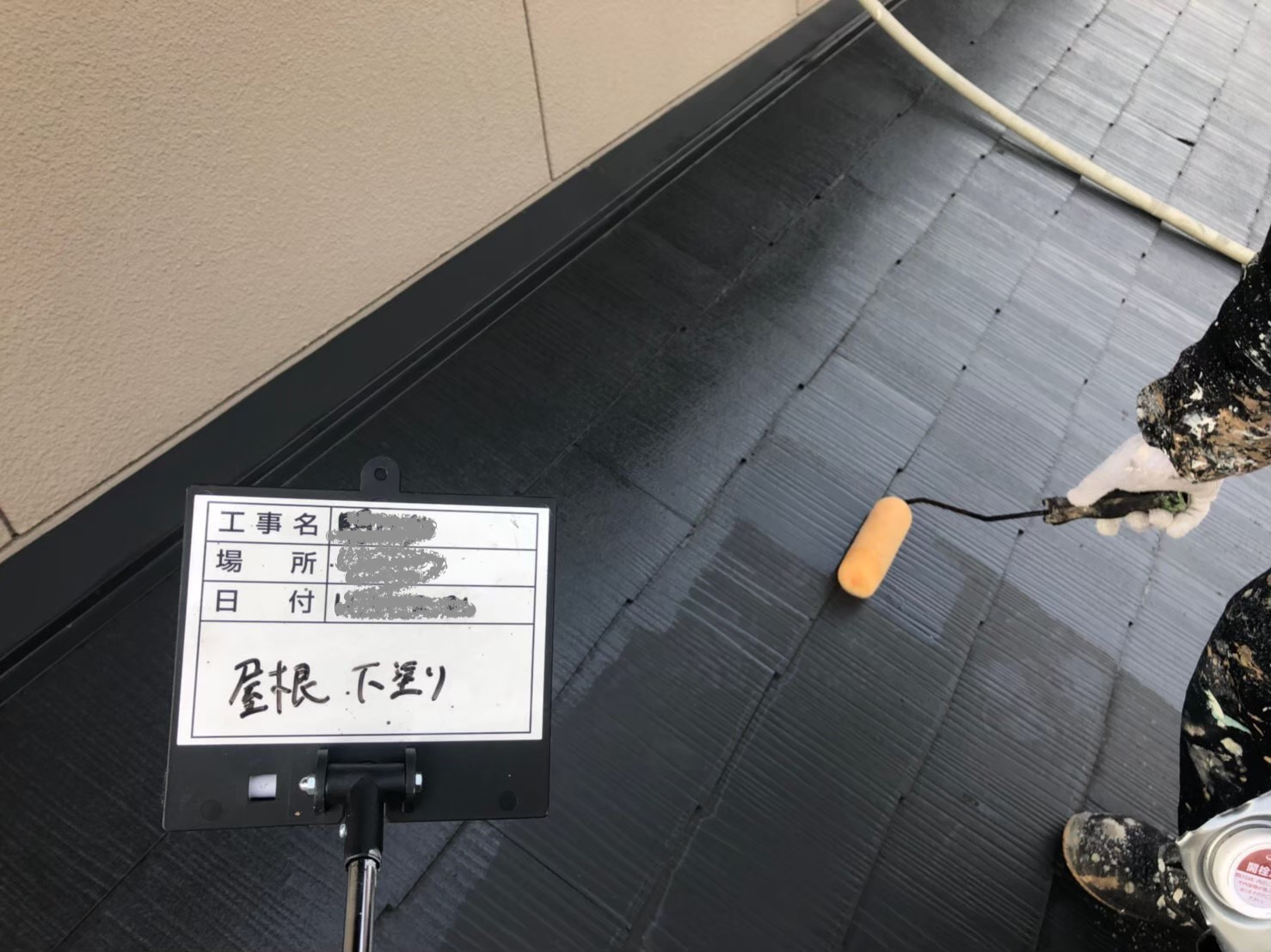 東京都小平市で屋根塗装業界最安値4