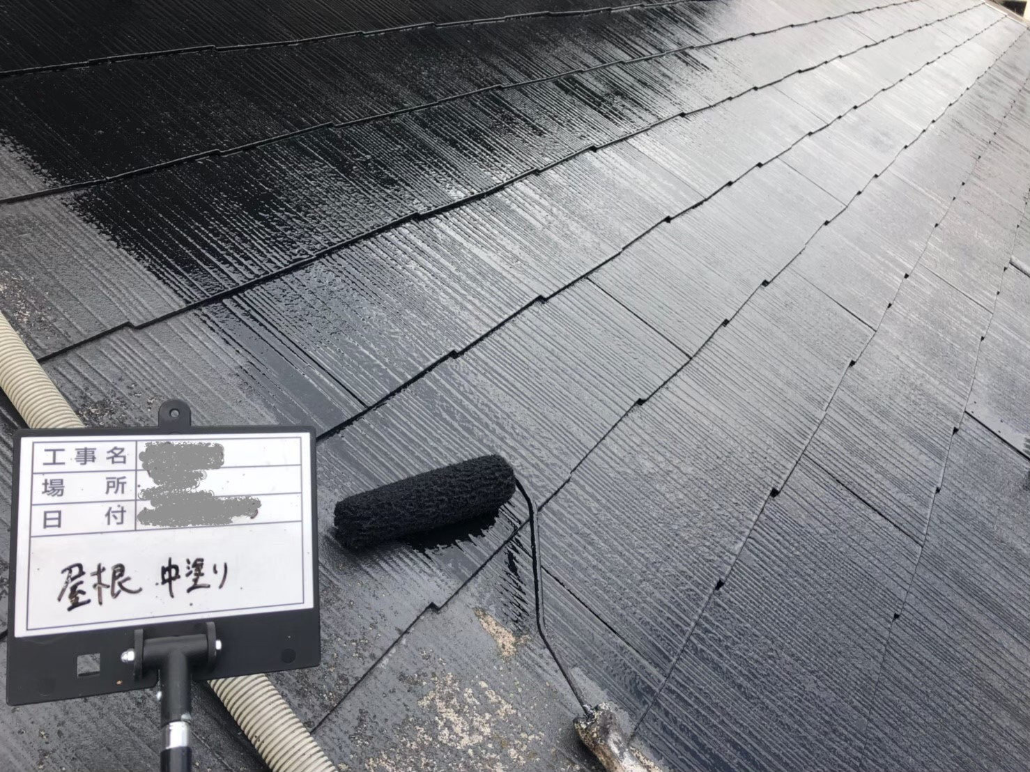 東京都小平市で屋根塗装業界最安値5