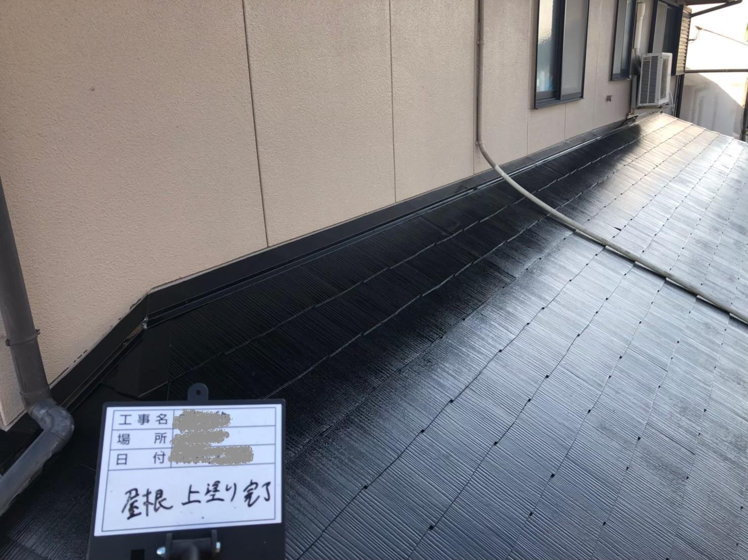 東京都小平市で屋根塗装業界最安値11