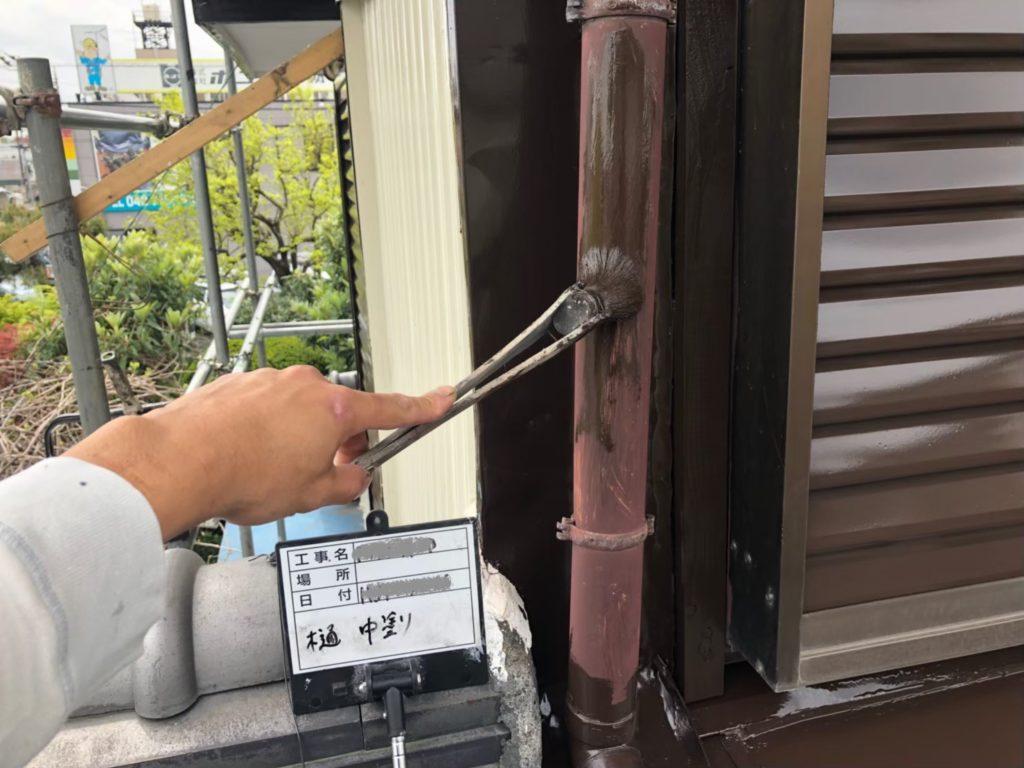 相模原市緑区で雨樋塗装リフォーム