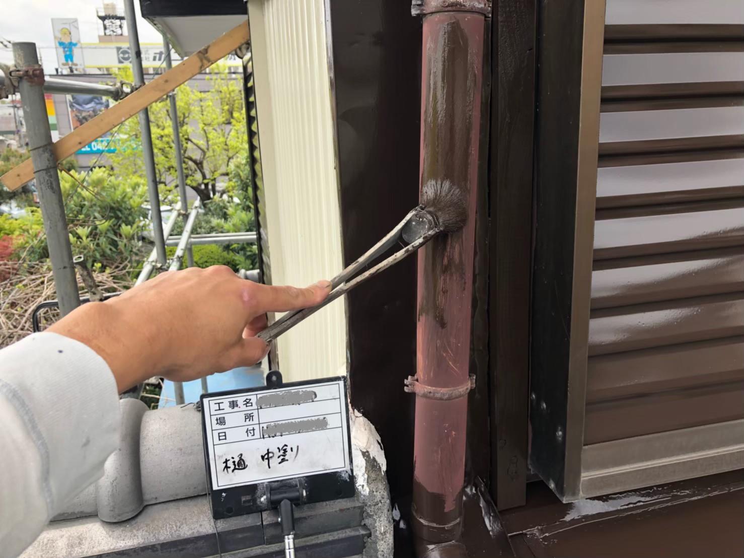 神奈川県相模原市で雨樋塗装リフォーム4