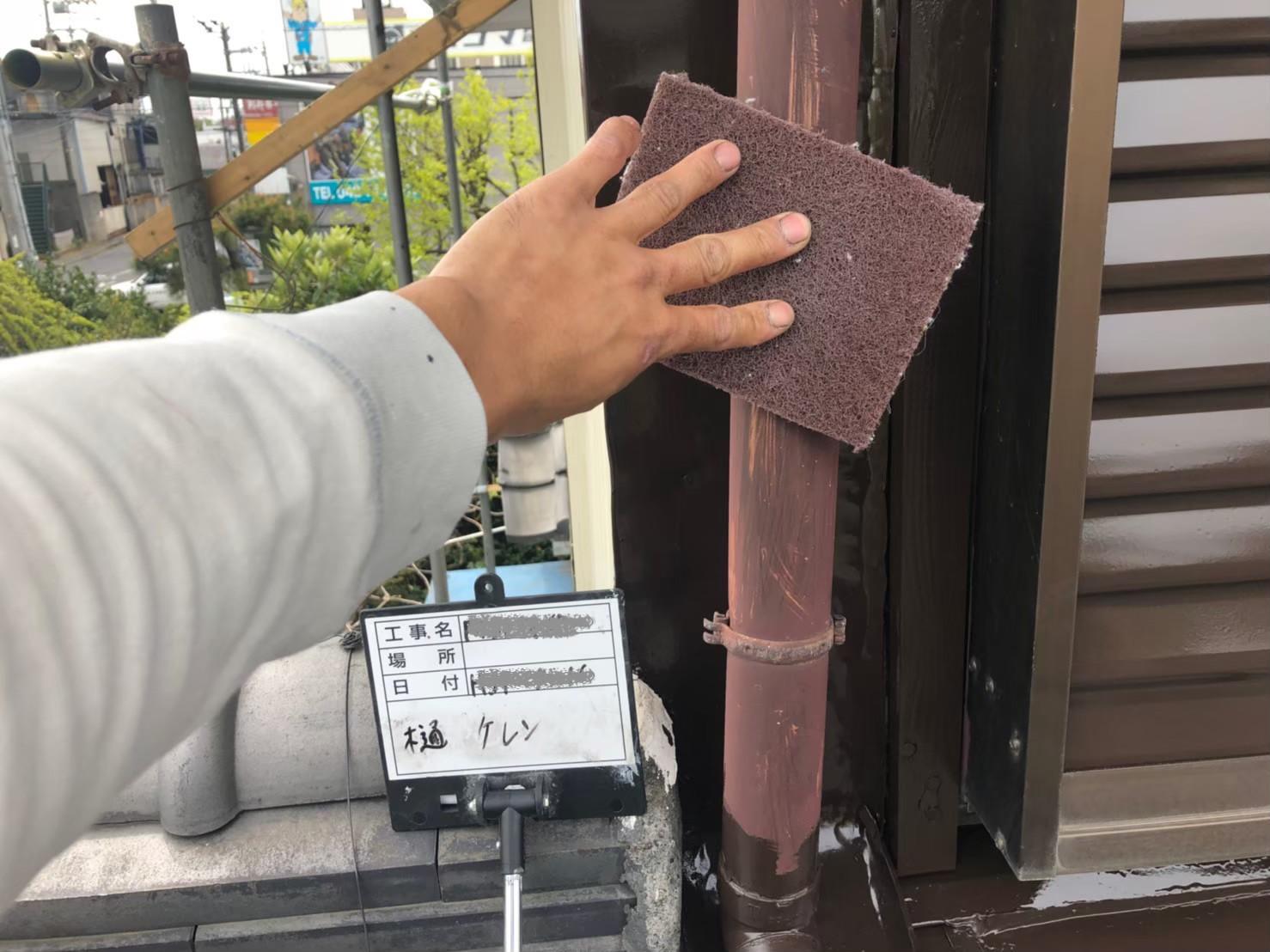 神奈川県相模原市で雨樋塗装リフォーム1