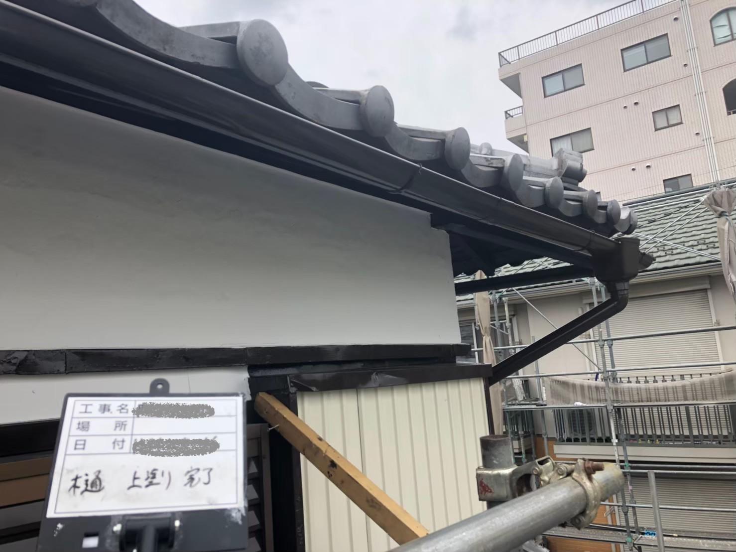 神奈川県相模原市で雨樋塗装リフォーム9