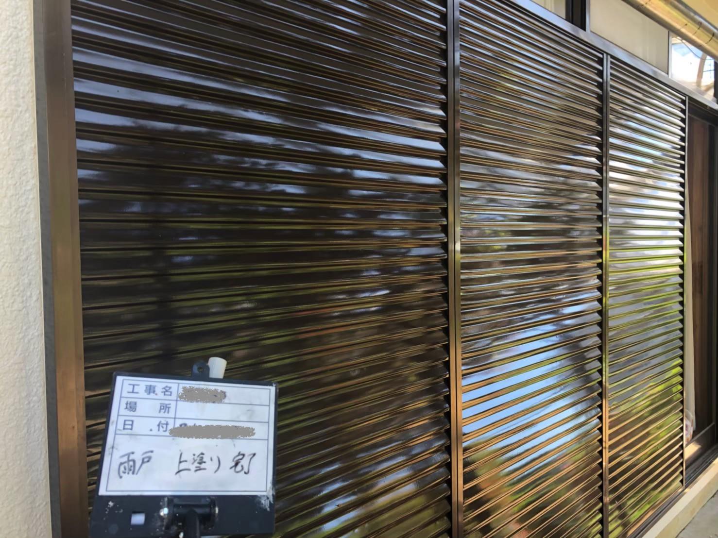 東京都八王子市で雨戸の塗装のご報告5