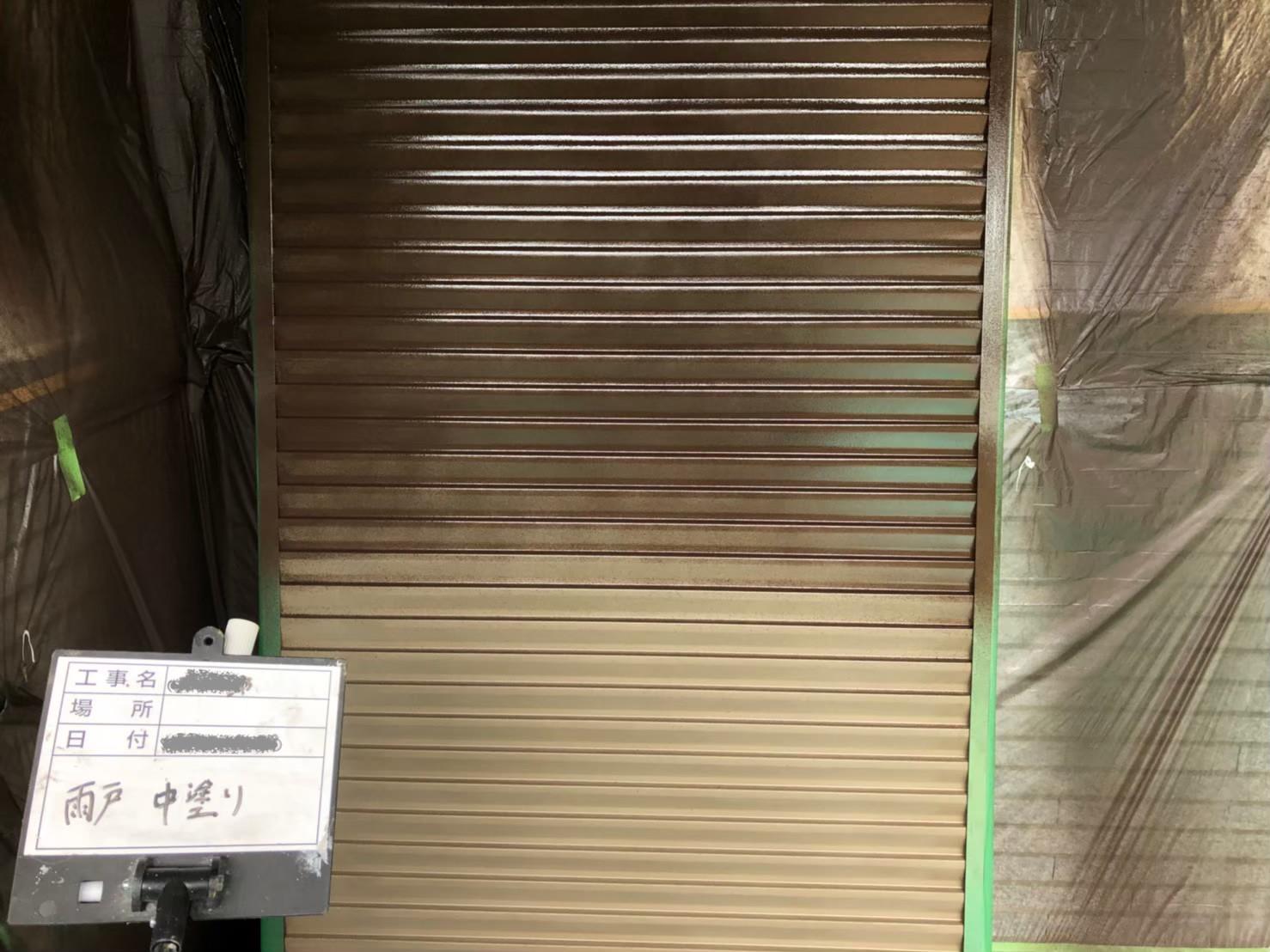 東京都八王子市で雨戸の塗装のご報告2