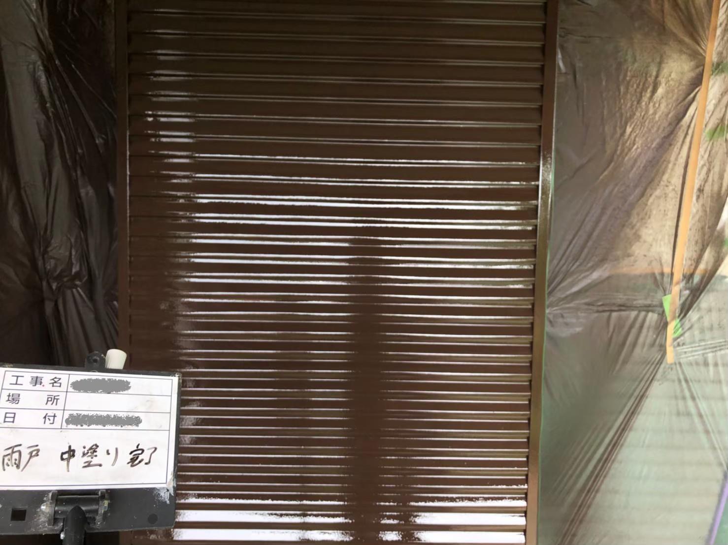 東京都八王子市で雨戸の塗装のご報告3