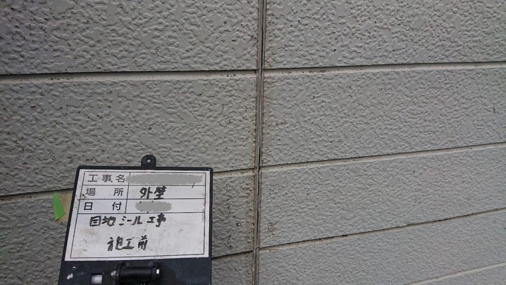 荒川区でアパートのシーリング修理クラック補修