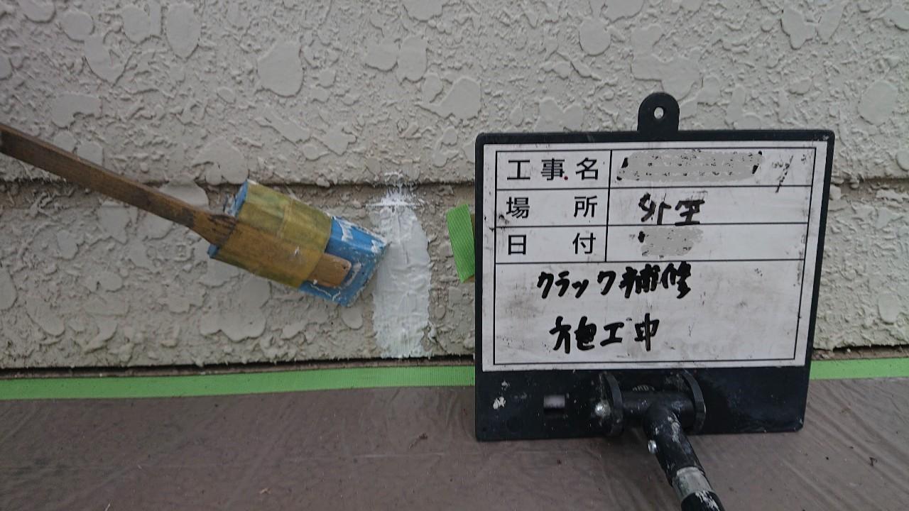 地震保険申請とアパートのシーリング修理7