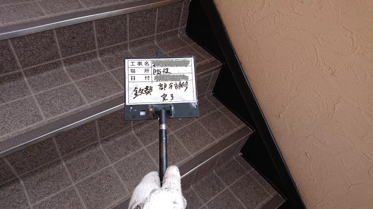 東京都台東区で集合住宅の鉄部塗装・シーリング工事のご報告6