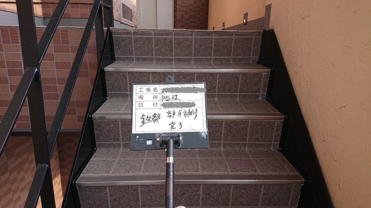 東京都台東区で集合住宅の鉄部塗装・シーリング工事のご報告5
