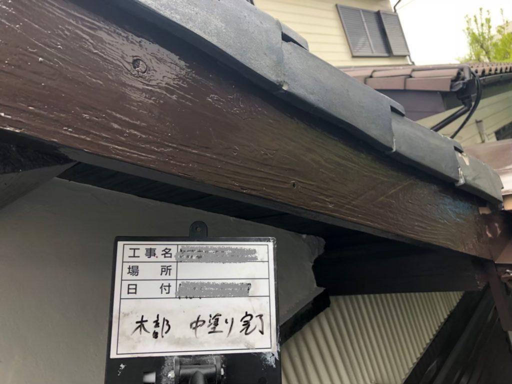 相模原市中央区で木部塗装!屋根外壁塗装工事