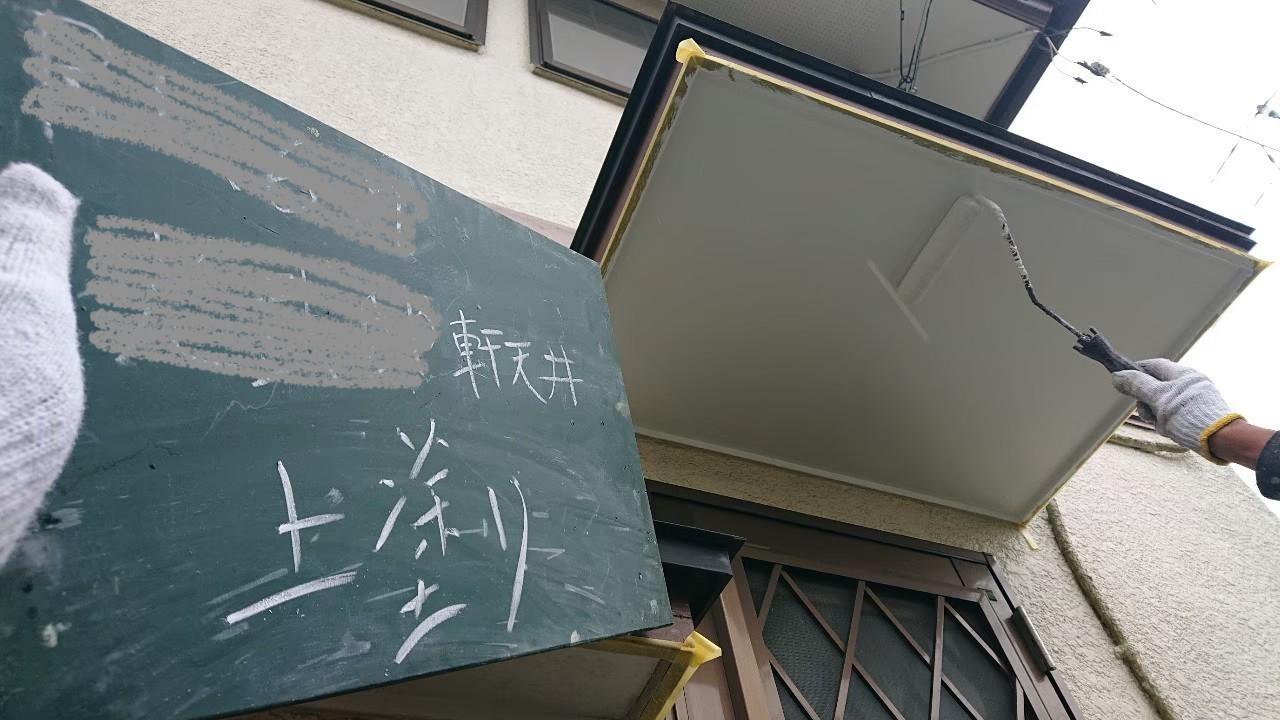 軒天井の塗装リフォームをご紹介4