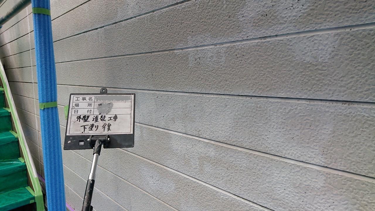 集合住宅の外壁塗装のご報告2
