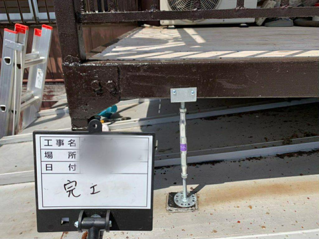 千葉県千葉市にて火災保険で住宅リフォーム