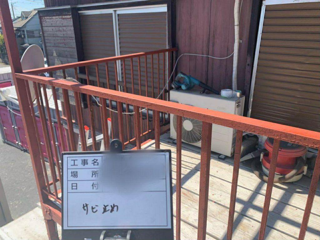 千葉市花見川区で火災保険活用修理補修工事