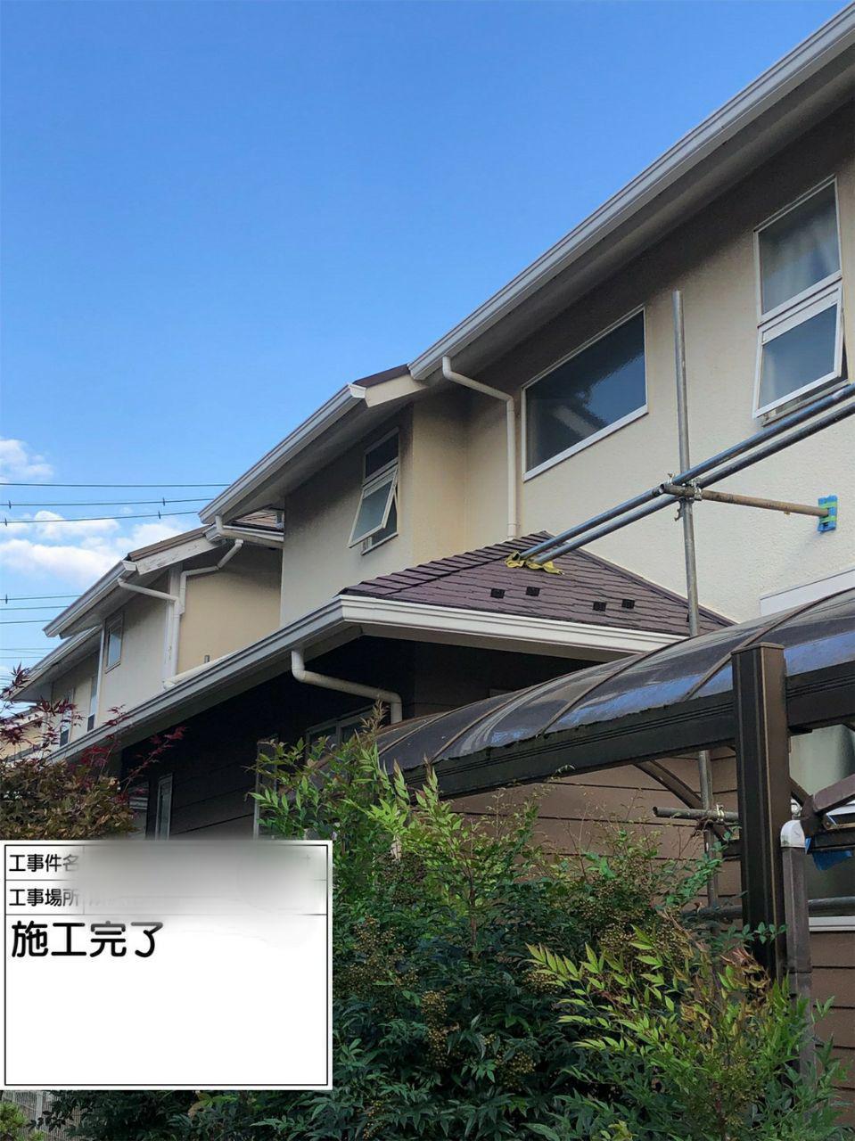 火災保険工事完了!埼玉県所沢市で台風や雪の被害を修理修繕