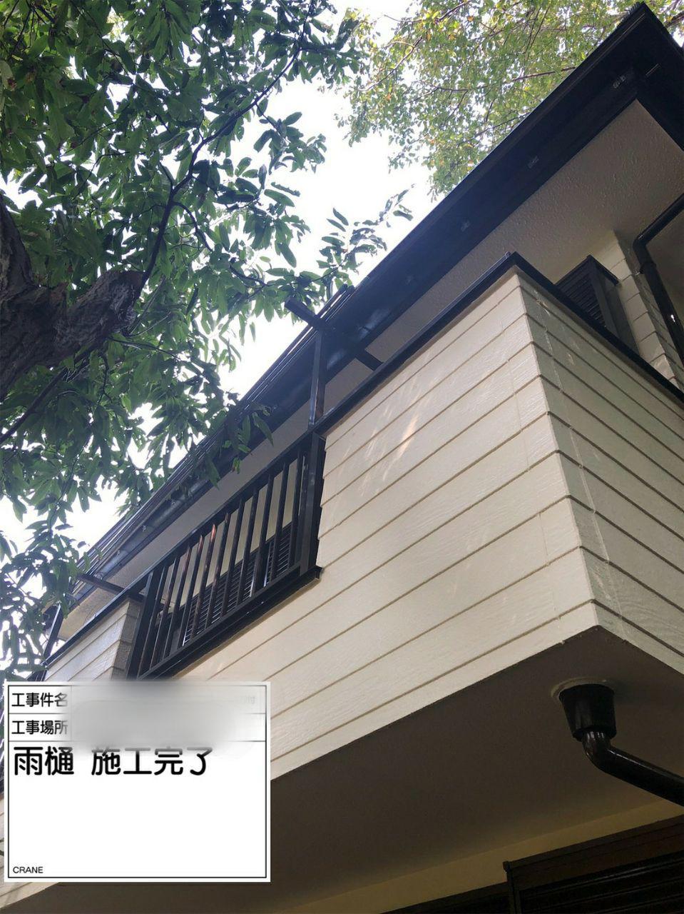 武蔵村山市で屋根外壁塗装と雨樋交換工事のご報告 地震火災保険活用