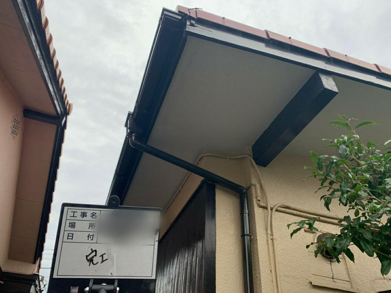 習志野市で火災保険使用の実費負担ゼロ雨樋工事