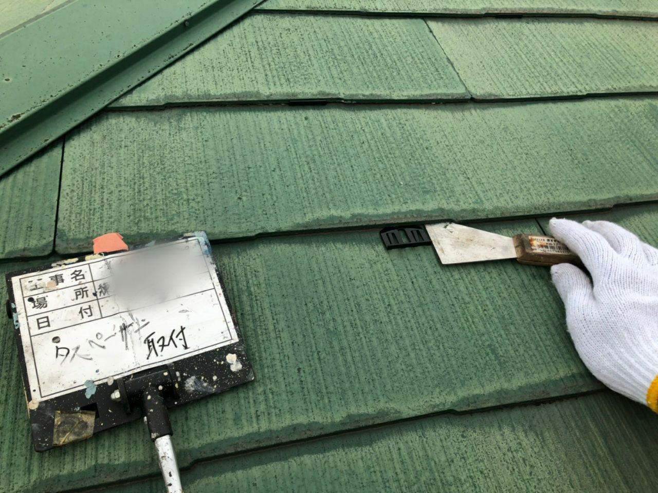 練馬区アパートオーナー様の屋根外壁塗装の中間報告!火災保険活用修繕!