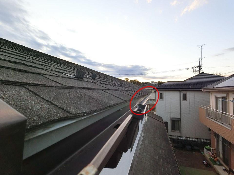 東京都日野市で地震保険と火災保険のW申請!