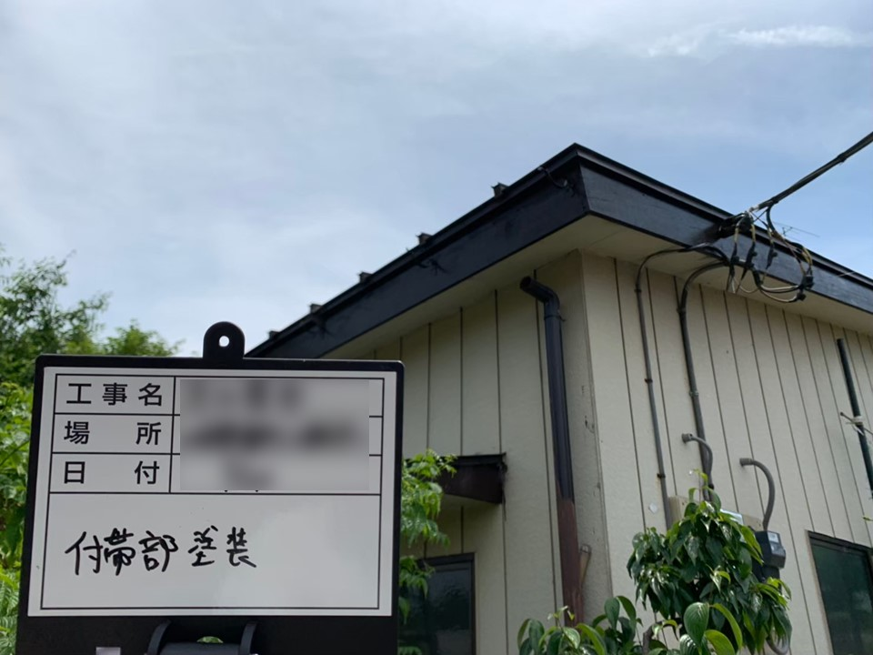 【施工完了報告!】埼玉県比企郡で雨どい交換&付帯部塗装!