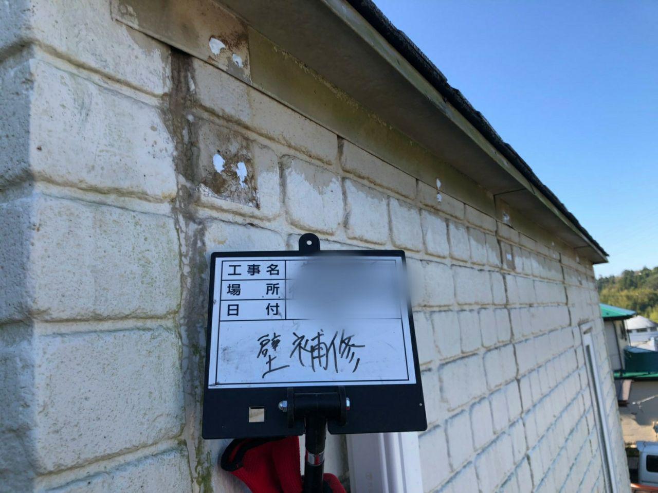 施工報告!千葉市緑区で雨どい交換及び屋根塗装工事!