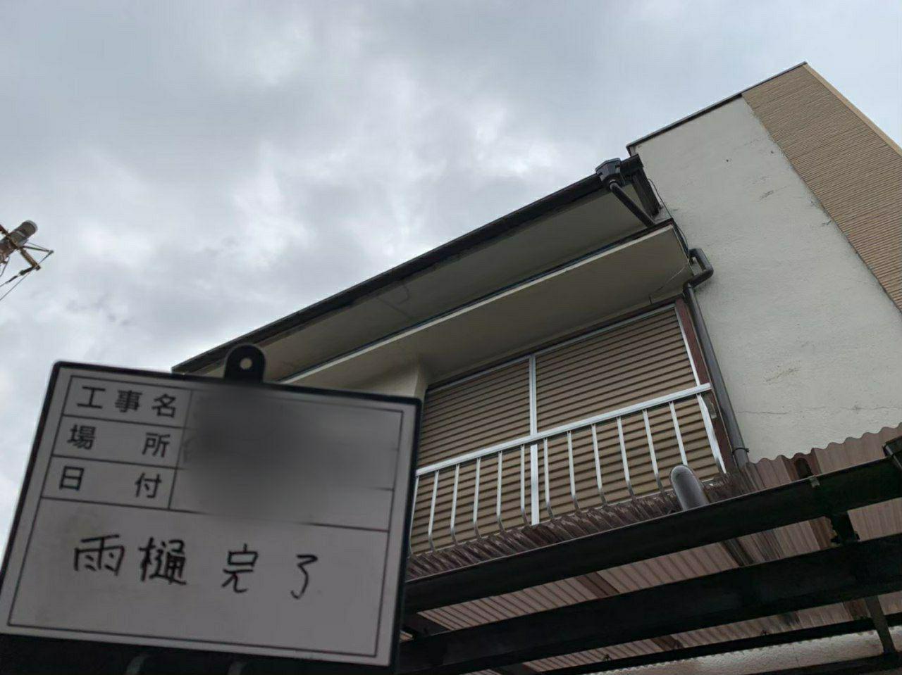 通路シェルター及び雨どい波板交換工事完了!東京都日野市で大雪被害!